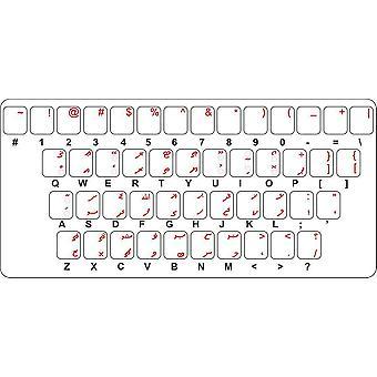 Sticker Sticker Keyboard Alphabet Letter Computer Macbook Divehi Maldivien