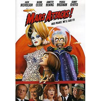 Mars Attacks! [DVD] USA import