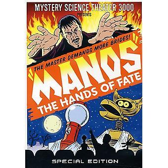 Manos Hand of Fate [DVD] USA importere
