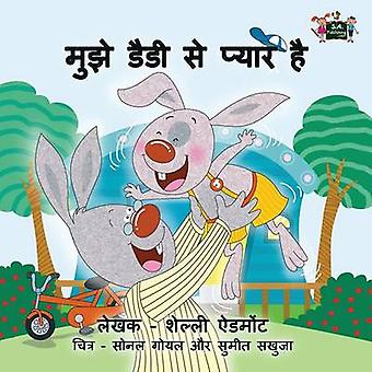 I Love My Dad Hindi Edition by Admont & Shelley