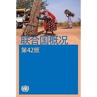 Basic Facts about the United Nations (Chinese Edition) by United Nati