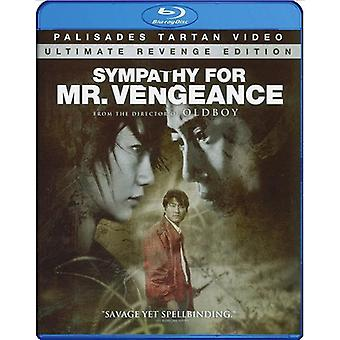 Sympathy for Mr Vengeance [BLU-RAY] USA import