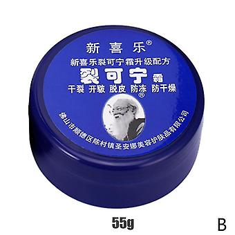 Foot Cream Herbs, Crack, Anti-drying Heel, Cracked Repair, Removal Dead Skin,