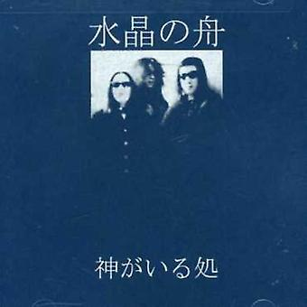 Suishou No Fune - Where the Spirits Are [CD] USA import