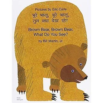 Brown Bear, Brown Bear, What Do You See? (Hindi Edition)