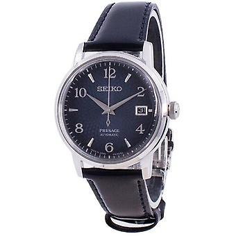 Seiko Presage Коктейль Время Манхэттен Автоматический Srpe43 Srpe43j1 Srpe43j Мужские часы
