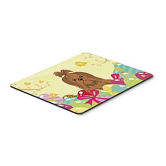 Easter Eggs Shih Tzu Silver Chocolate Mouse Pad, Hot Pad or Trivet