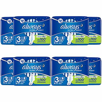 Altijd Ultra Night Wings, 8 Pack van 10 Pads