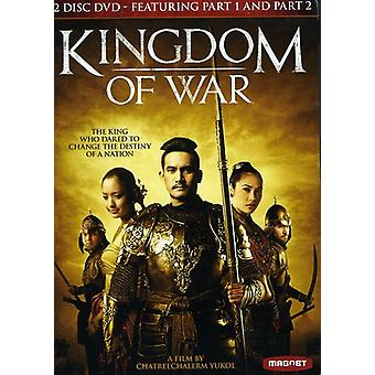 Reino de guerra pt. 1-2 [DVD] EUA importar