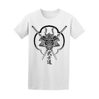 Bushido ylitti katanat Samurai Miesten t-paita - kuva: Shutterstock