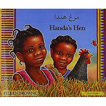 Handa's Hen in Farsi and English