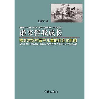 She Lai Ban Wo Cheng Zhang Mei Jie Dui Nong Cun Liu Shou Er Tong De She Hui Hua Ying Xiang  xuelin by Wang & Lingning
