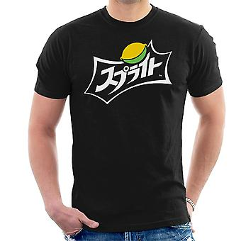 Sprite Japanese Text Lemon Logo Men's T-Shirt