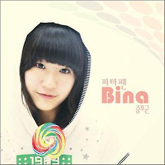 Bina - Peter Pan-Syndrom [CD] USA import