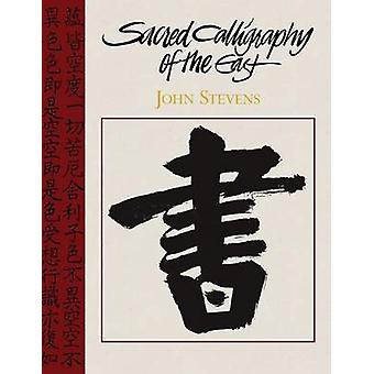 Sacred Calligraphy of the East by Stevens & John