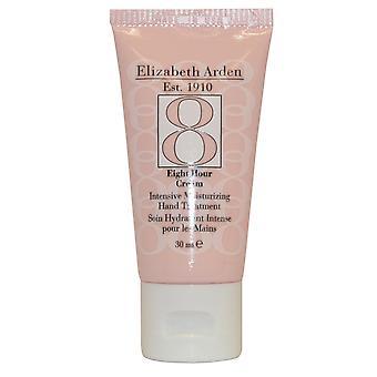 Elizabeth Arden Eight Hour Cream Hand Treatment Intensive Moisturising 30ml (8 Hour)