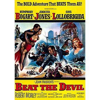 Beat the Devil [DVD] USA import