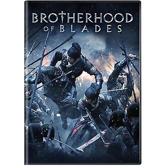 Brotherhood of Blades [DVD] USA import