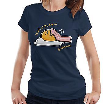 Gudetama Bacon Tæppe Kvinder's T-shirt