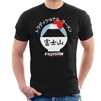 The Ramen Clothing Company Fujisan Traditional Ramen White Text Men's T-Shirt