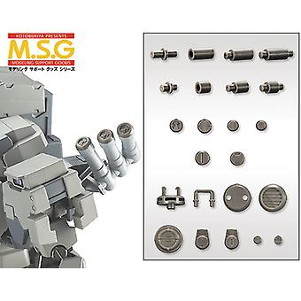 M.S.G. - Mecha Supply10 Detail Cover Type A USA import