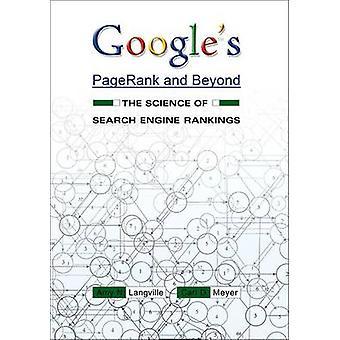 الموقع وما بعدها-علم البحث Google محرك ب الترتيب