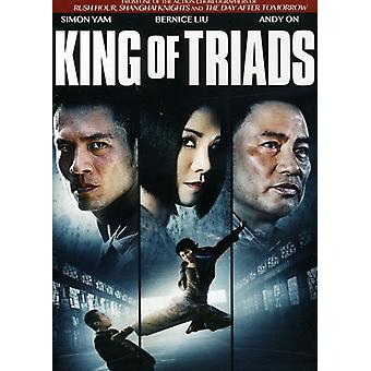 King of Triads [DVD] USA import