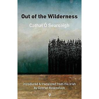 Out of the Wilderness by Rosenstock & Gabriel