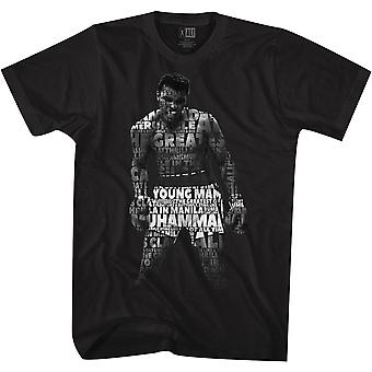 Amerikanische Klassiker Muhammad Ali Zitat mich T-Shirt - schwarz