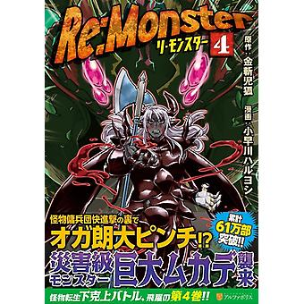 ReMonster Vol. 4 by Kanekiru Kogitsune