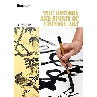 History and Spirit of Chinese Art Volume 1 From PreHistory to the Tang Dynasty by Zhang & Fa