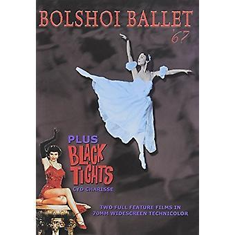 Bolshoi Ballet 67 [DVD] USA import