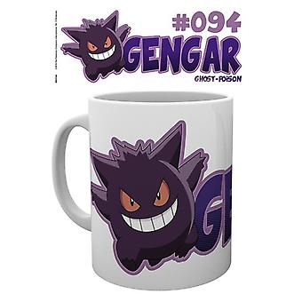 Pokemon Halloween Gengar mugg