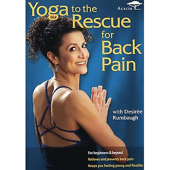 Yoga to the Rescue-Back Pain [DVD] USA import