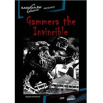 Gammera Invicible [DVD] USA importieren
