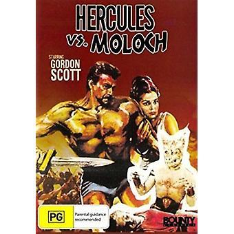 Hercules Against Moloch [DVD] USA import