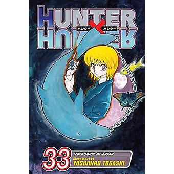 ハンター x のハンター - 冨樫義博 - 9781421592640 本で 33 巻