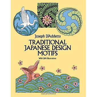 Design tradizionale giapponese Motif (pittorico Archives)
