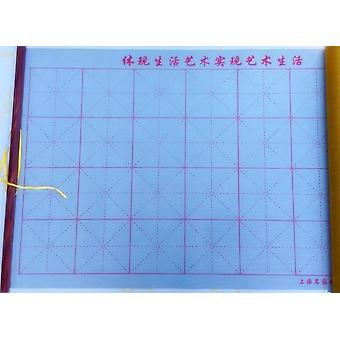 Water Drawing Cloth Write Four Treasures Fine Suit Water Cloth Beginners