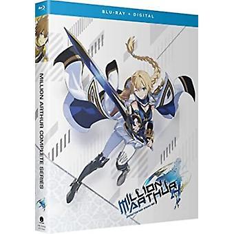 Million Arthur: Complete Series [Blu-ray] USA import