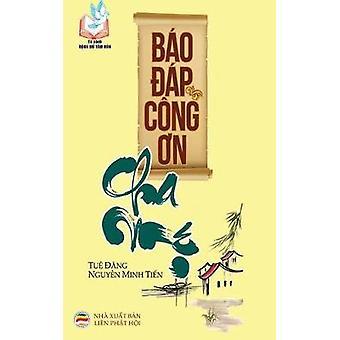 Bo p cng n cha m Bn in nm 2017 by Tin & Nguyn Minh