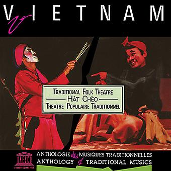 Various Artist - Vietnam: Hat Cheo-Traditional Folk Theatre [CD] USA import