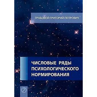 Chislovye rjady psihologicheskogo normirovanija. Russian Edition by Grabovoi & Grigori