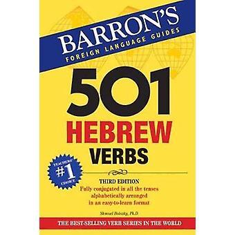 501 hebrajskich czasowników przez Shmuel Bolozky - 9781438010403 książki
