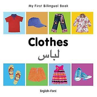 Min första tvåspråkiga bok - kläder - svenska-Persiska