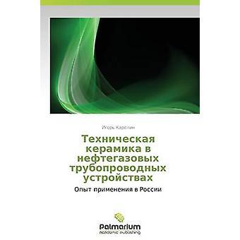 Tekhnicheskaya Keramika V Neftegazovykh Truboprovodnykh Ustroystvakh von Karelin Igor