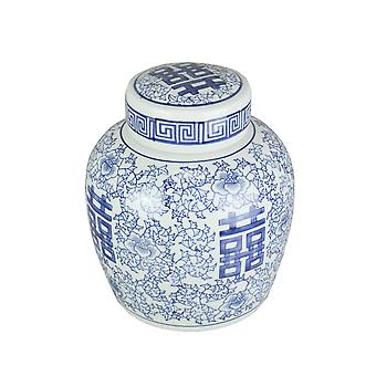 Blue And White Ceramic Asian Double Happiness Ginger Jar With Lid