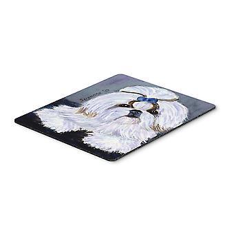 Carolines Treasures  SS8685MP Shih Tzu Mouse Pad / Hot Pad / Trivet