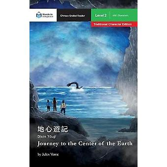 Journey to the Center of the Earth  Mandarin Companion Graded Readers Level 2 Traditional Character Edition by Verne & Jules
