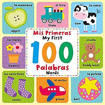 My First 100 Words [Board book]